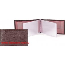 Визитница горизонтальная    (вкл 18 л)    н/к,    крок корич;    тисн-CARDS
