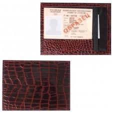 Обложка для автодокументов Premier-О-74   (компакт)    натуральная кожа бордо крок   (98)