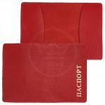 Обложка для паспорта FNX-PVS-001 натуральная кожа красный флотер   (113)
