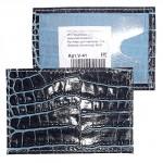 Обложка пропуск/карточка/проездной Premier-V-41 натуральная кожа бирюза аллигатор   (61)