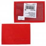 Обложка пропуск/карточка/проездной Premier-V-41 натуральная кожа алый сафьян   (535)