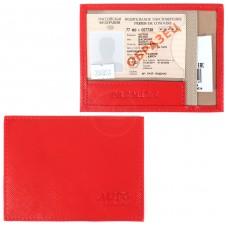 Обложка для автодокументов Premier-О-74   (компакт)    натуральная кожа алый сафьян   (535)