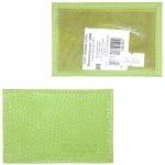 Обложка пропуск/карточка/проездной Croco-В-200 натуральная кожа салат флотер   (124)