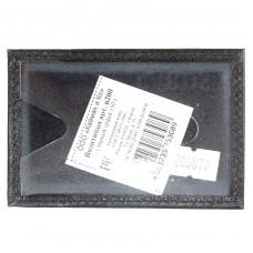 Обложка пропуск/карточка/проездной Croco-В-200 натуральная кожа черный орфей   (150)