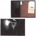Обложка для паспорта натуральная кожа О.21.SH.коричневый