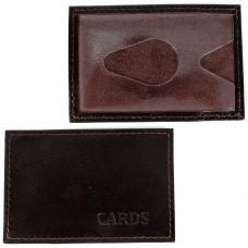 Обложка пропуск/карточка/проездной Croco-В-200 натуральная кожа коричневый матовый   (5)